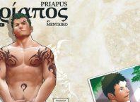 Piaprus (Parte 1) - Portugues